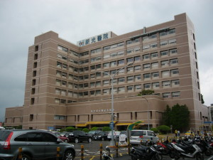 Shin_Kong_Wu_Ho-Su_Memorial_Hospital